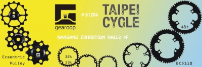 Taipei Cycle 2019 @ S1204 NanGang Exhibition Hall2