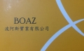 Taiwan - BOAZ Industrial Co., Ltd. 波阿斯實業