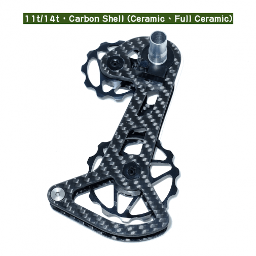 Campagnolo系統加大導輪擺臂改裝件