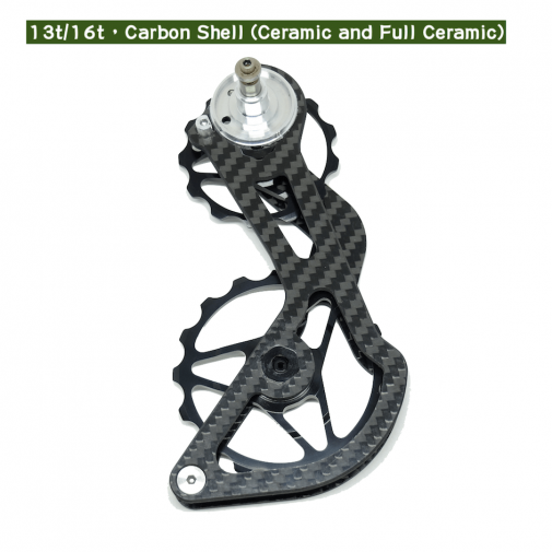 Sram System Modified Over Size Derailleur Cage