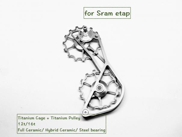 Titanium Cage oversize pulley sram etap