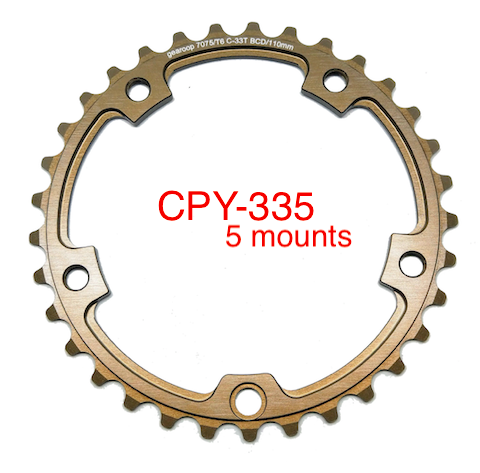 KOM Challenger - 33t Modified ChainRings for Campagnolo