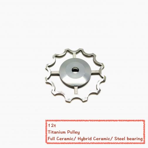 12t Titanium Pulley