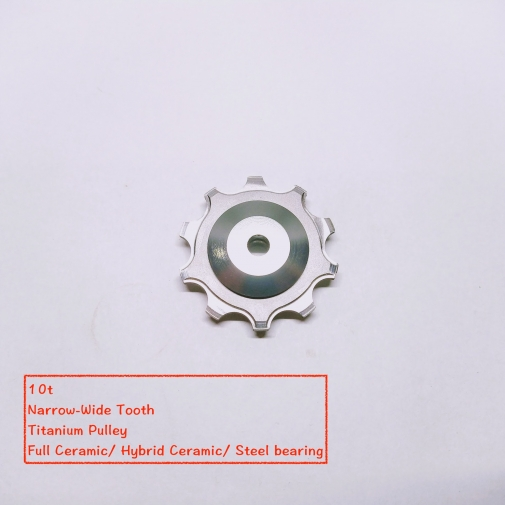 10t Titanium Pulley(Narrow Wide Tooth)