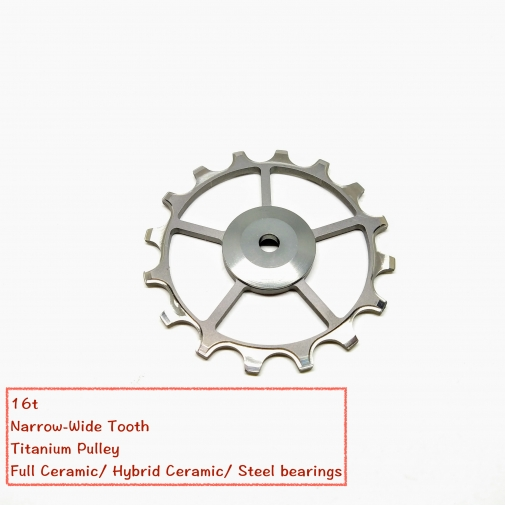 16t Titanium Pulley(Narrow Wide Tooth)